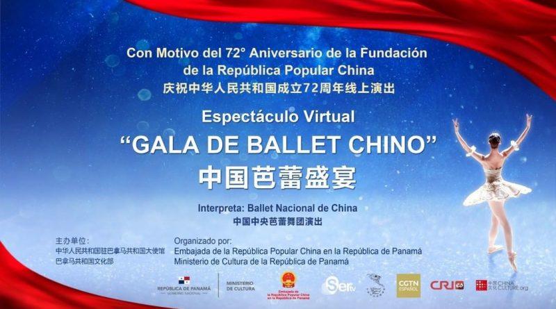 """Esta noche """"Gala de Ballet Chino por Sertv"""
